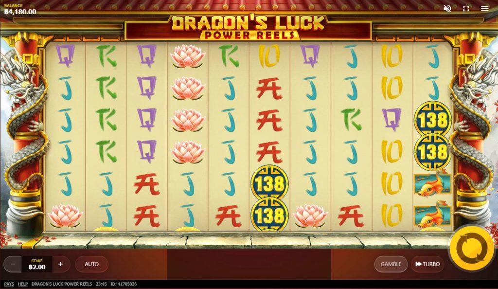 Dragon's Luck สล็อตค่าย RT