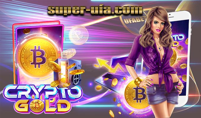 crypto gold เกมสล็อต บิทคอยด์ แจ็คพอตแตกง่าย จากค่าย PG Slot